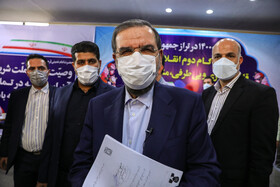 Secretary of the Expediency Discernment Council Mohsen Rezaei registers for the presidential election, Tehran, Iran, May 15, 2021.