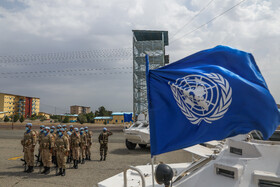United Nations peacekeepers in Iran