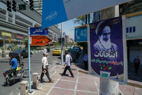 Presidential advertising ahead of Iran's election
