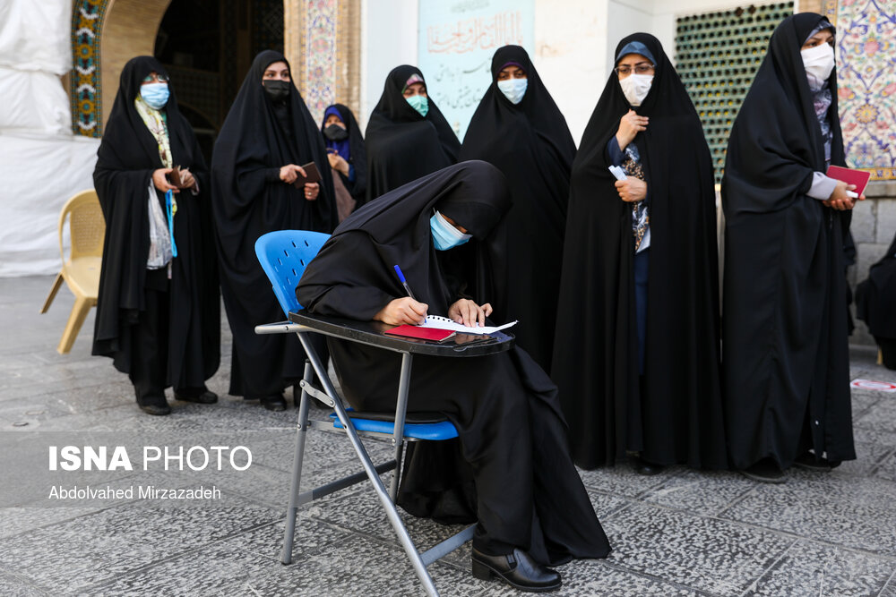 Iran's 13th presidential election
