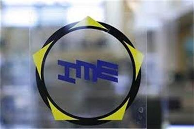 Volume of commodities traded on IME rises by 25%