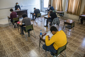 Students of the art group take the university entrance examination of the year 1400, Tehran, Iran, June 30, 2021.