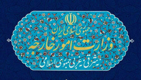Statement on anniversary of terror attack against Iranian diplomats, reporters in Mazar-i-Sharif
