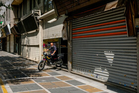 First day of business closures in Iran