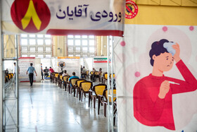 Qom Province / Pace of COVID-19 vaccination slows at weekends