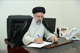 President Raisi felicitates Iranian athletes' victory in 2020 Paralympic Games