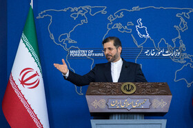Foreign Ministry spokesman holds press conference