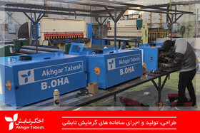Interview with Chairwoman of the Board of Akhgar Tabesh Company