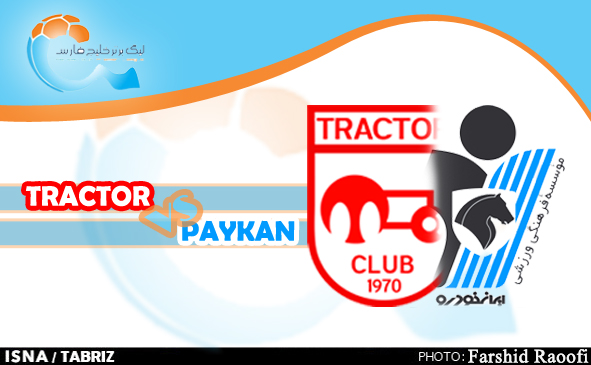 3 tractor-paykan