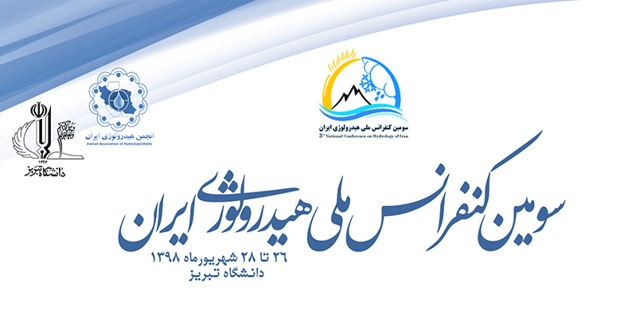third-national-iranian-conference-on-hydrology