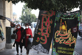 Atmosphere of Shiraz in Muharram Month