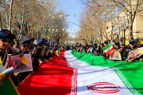 Iranians mark the 41st anniversary of the Islamic Revolution's victory, Isfahan, Iran, February 11, 2020.