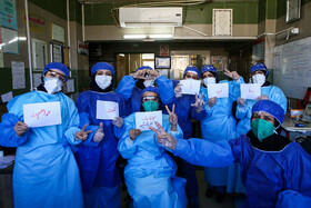 A medical group is seen in the photo at Khorshid Hospital in Isfahan, Iran, March 3, 2020. The Hospital is used for people who have tested posotive for the new coronavirus.
