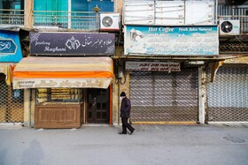 One of the streets of Isfahan City is seen in the photo, Iran, March 15, 2020.