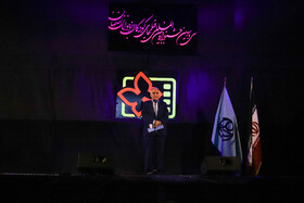 The opening ceremony of the 33rd International Film Festival for Children and Youth is held in Isfahan, Iran, October 18, 2020. 