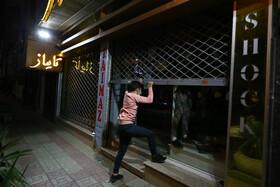 A nightly shutdown of businesses has been imposed by the national task force for fighting the coronavirus to contain the spread of the third wave of the coronavirus in cities, Isfahan, Iran, November 11, 2020.