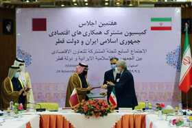 Iran, Qatar hold 7th Economic Cooperation Commission meeting in Isfahan