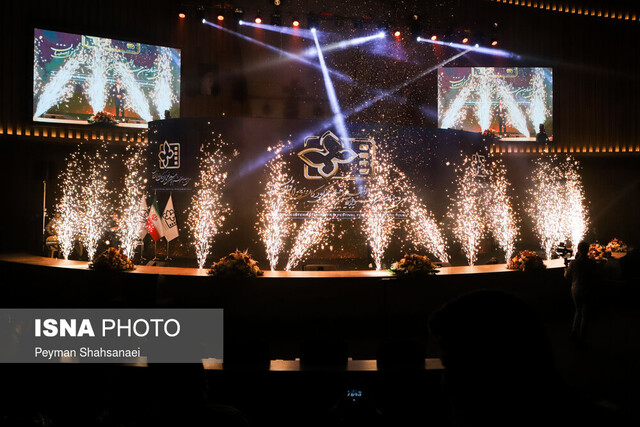 Opening ceremony of 34th Intl. Film Festival for Children and Youth