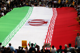 Iranians mark the 41st anniversary of the Islamic Revolution's victory, Hormozgan, Iran, February 11, 2020.