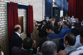"The opening ceremony of ""Sangan Concentrate Plant"", Razavi Khorasan Province, Iran, June 11, 2020.