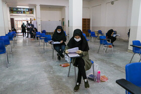 The first day of the university entrance examination, known as Konkour, Mashhad, Iran, August 19, 2020.