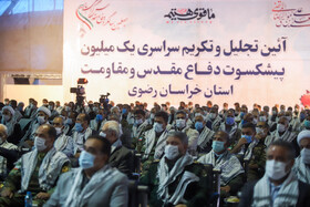 A ceremony honoring the veterans of the Sacred Defense, Razavi Khorasan, Iran, September 21, 2020.