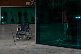 The International Day of People with Disabilities, Mashhad, Iran, December 3, 2020. Putting ourselves in disabled people's shoes is the best way to know what responsibility the public has regarding disabled people.