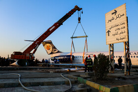 Boing MD of Caspian Airlines transferred into Mahshahr Airport