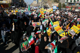 Iranians mark the 41st anniversary of the Islamic Revolution's victory, Ahvaz, Iran, February 11, 2020.
