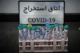 The samples of suspicious cases of the coronavirus in the laboratory of Ahvaz Jundishapur University of Medical Sciences, Khuzestan, Iran, March 11, 2020.