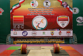 The first week of Iran's pro weightlifting league, Ahvaz, Iran, December 10, 2020.