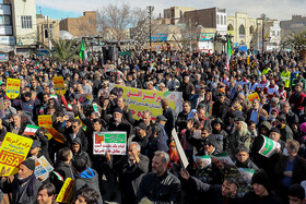 Iranians mark the 41st anniversary of the Islamic Revolution's victory, Saveh, Iran, February 11, 2020.