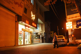 A nightly shutdown of businesses has been imposed by the national task force for fighting the coronavirus to contain the spread of the third wave of the coronavirus in cities, Sari, Iran, November 10, 2020.