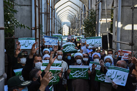 People of Tabriz are seen protesting against the French magazine Charlie Hebdo for insulting Islam, Iran, September 10, 2020.